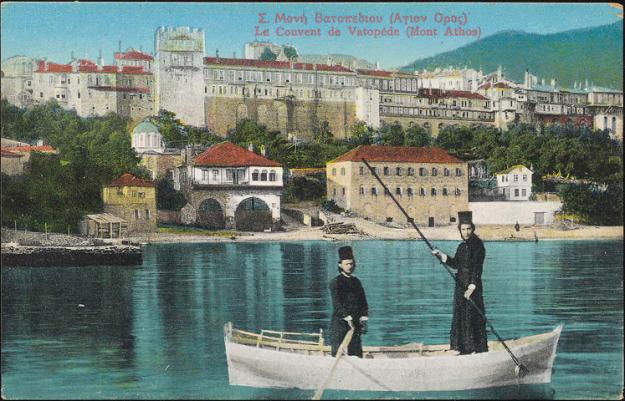 Το Βατοπ�δι από τη θάλασσα. Παλαιά καρτ ποστάλ.