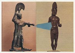 Το έργο που υπογράφεται με το ελληνικό όνομα Haris Epaminonda, είναι ένα κολάζ σε χαρτί με αναφορά άμεση στο αρχαίο παρελθόν.