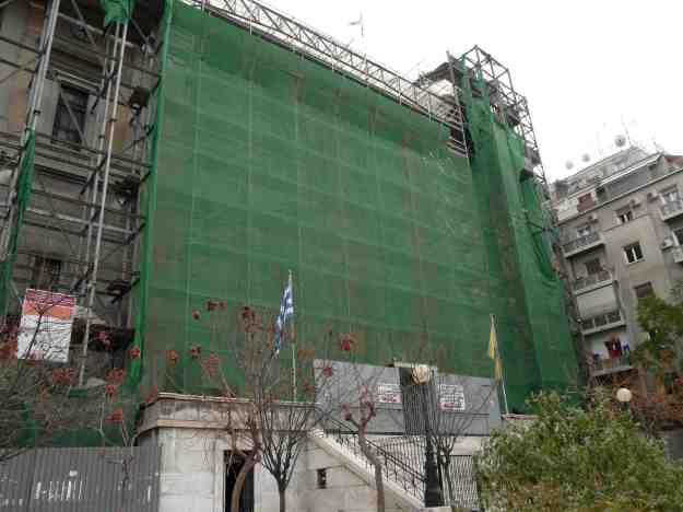 Η πρόσοψη του Αγίου Κωνσταντίνου (Μάρτιος 2009)
