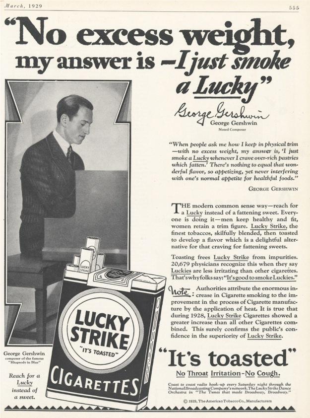 Ο διάσημος συνθέτης George Gershwin δήλωνε πόσο ωφελείται από το τσιγάρο.