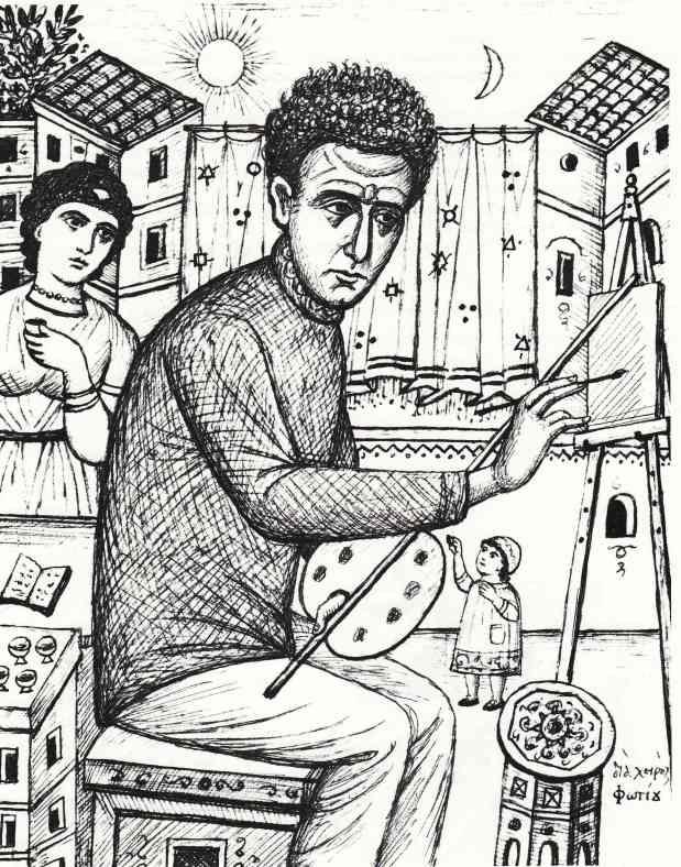 Η οικογένεια του ζωγράφου.