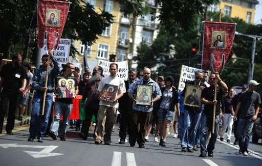 Αντιδράσεις κατά του pride στη γειτονική μας Βουλγαρία.